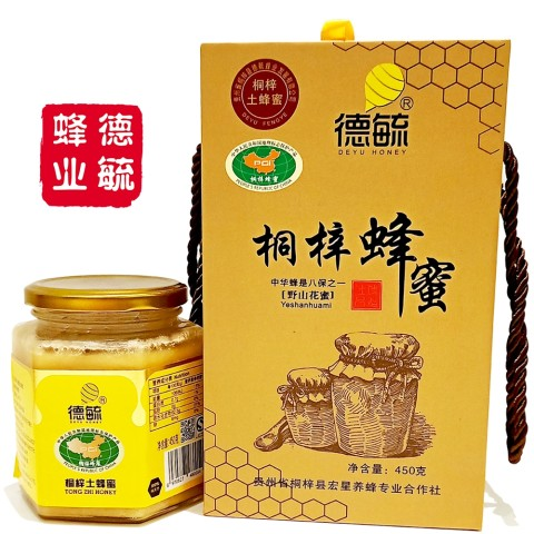 桐梓 土蜂蜜450g 手提礼品盒
